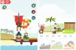 《Will-我的人生养成游戏》Flash游戏画风的社交应用
