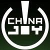 2017ChinaJoy攻略澳门葡京在线娱乐平台