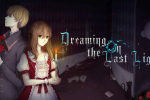 《DOLL(Dreaming On the Last Light)》攻略大全——劇情解謎游戲