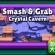 BrawlStars水晶洞穴smashcrab模式攻略汇总