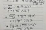 Superpads图文教程 FREAKS静态步骤详解