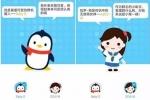 QQ小冰/BabyQ猜词/成语全部答案汇总