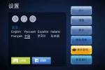 《绝望3:黑暗地心》中文模式切换攻略