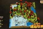 《迷你世界》种子图文澳门葡京在线娱乐平台