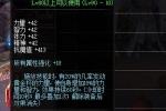 DNF三神器详细介绍 三神器好不好