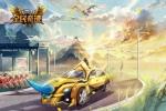 《全民奇迹》将坐骑带入生活 游戏宣传已上天