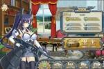 装甲少女装备属性攻略