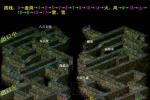 仙剑奇侠传试炼窟地图预览