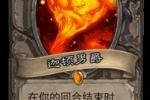 炉石传说迦顿男爵竞技场分析说明