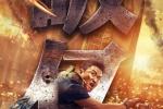《战狼2》上映四小时破亿,燃爆了!