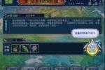 魔卡领域战斗系统模式攻略