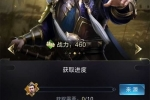 乱世王者刘备攻略介绍