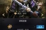 乱世王者曹操攻略介绍