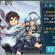 仙剑奇侠传5五岳太极合体技详细介绍