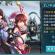 仙剑奇侠传5乾坤幽笼合体技详细介绍