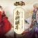 《胡莱三国2》全新版本四大活动助战力飙升