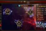 《全民奇迹MU》五种提升战斗力玩法推荐 实用盘点