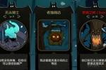 月圆之夜第二章所有怪物玩法攻略