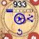 齿轮逻辑难题341-345关玩法攻略