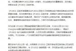 腾讯将携手PUBG公司推出《绝地求生》正版手游