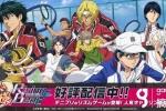 《新网球王子RisingBeat》日本双平台同步推出