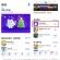 《超级幻影猫2》引入Hello Kitty推圣诞版本 获苹果Banner推荐