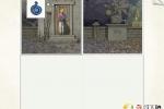 畫中世界Gorogoa第四章藍果實第1-3步圖文攻略