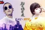 《中国惊奇先生》手游明日全平台上线 主题曲今日发布
