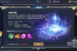 《奇迹MU:觉醒》全新玩法水晶幻境全解析