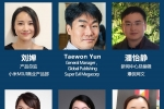 GMGC北京2018|首批大會嘉賓陣容公布