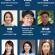 GMGC北京2018|首批大会嘉宾阵容公布