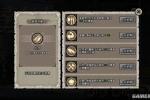幸存者危城1.10更新解读 更新内容与玩法推荐
