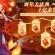 《轩辕传奇手游》八大活动庆周岁 盛夏来袭,狂欢不止!
