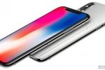 iPhone X销量预期太乐观 导致零部件库存高企