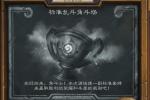 炉石传说乱斗模式标准乱斗角斗场玩法卡组推荐