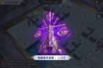 圣斗士星矢騰訊封魔塔第二關攻略