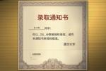 中国式家长存档不同步解决方法
