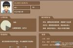 中国式家长小区老铁面子对决攻略