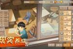 中国式家长面对高考技能攻略