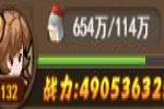 37《我的帝国》搭配决定胜负 三大玩法解析
