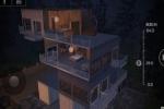 《明日之后》房子设计图纸怎么获得 房子如何建设