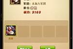 37《我的帝国》好友系统揭秘 玩家福音