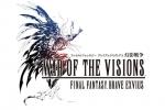 《最终幻想:勇气启示录》三周年之际发布外传游戏《幻影战争》