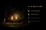 《蜡烛人》新手玩法攻略