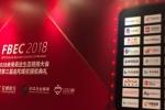 《苍之纪元》斩获2018第三届金陀螺奖 打造全新二次元自制IP