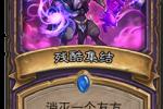 炉石传说拉斯塔哈大乱斗术士蓝卡残酷集结点评