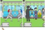 《地铁上抢座是绝对不可能的》:啊,这座位真香!