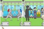 地铁上抢座是绝对不可能的通关攻略澳门葡京在线娱乐平台