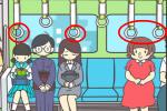地铁上抢座是绝对不可能的第18关通关图文攻略
