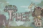 《Wild Tamer(驯兽者)》能探索还能收小弟,在这款游戏里向着生物链顶端前进吧!
